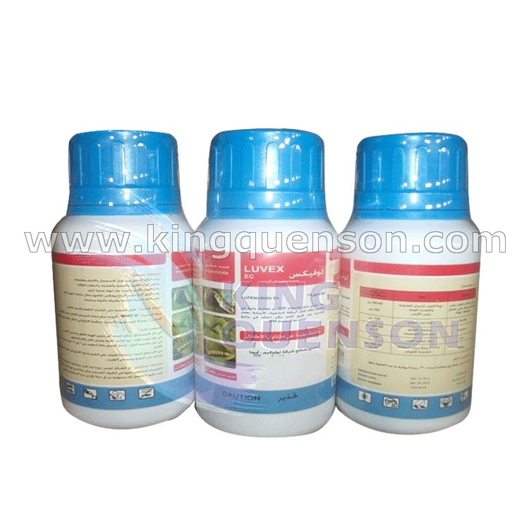 Insecticide,Lufenuron