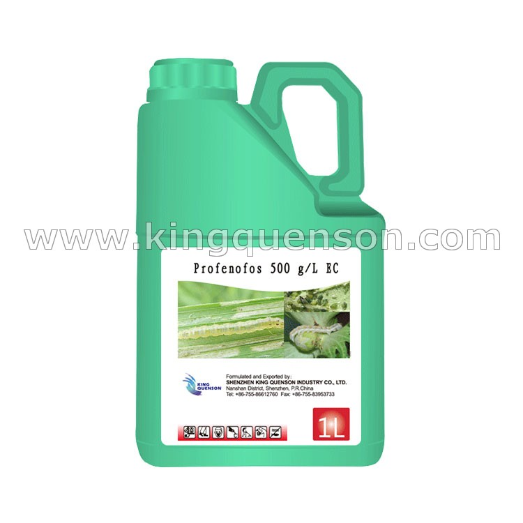 Insecticide,Profenofos