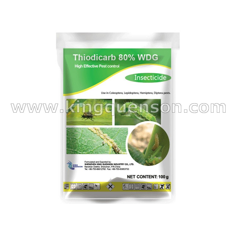 Insecticide,Thiodicarb